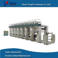 Buy cheap High-Speed Aluminum Foil Gravure Printing Machine from wholesalers