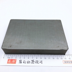 Buy cheap High Sale 6x4x1'' Industrial Permanent Ceramic Ferrite Block Magnet from wholesalers