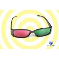 Buy cheap MGCRCPL-005 Anaglyphic 3D Glasses For Movie from wholesalers