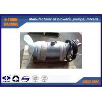 Buy cheap 5.0KW Submersible Mixers Wastewater QJB5.0/12-615/3-480S for cesspit clean from wholesalers