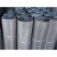 Buy cheap Crimped iron wire netting from wholesalers