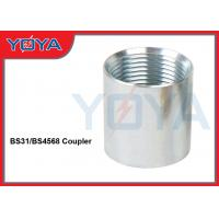 China Hot Dip Galvanized Steel Conduit Fittings , Electrical BS31 / BS4568 Steel Coupler on sale