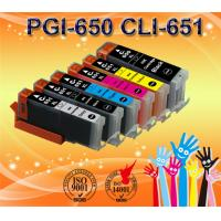 Buy cheap Compatible Ink Cartridges for Canon PGI-650 CLI-651 from wholesalers