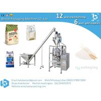 Buy cheap Hot sale full auto 1kg 2kg 5kg starch cassava maize yam flour packing machine from wholesalers