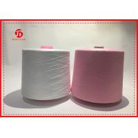TFO Or Ring Spun Dyed Polyester Yarn For Knitting / Weaving Semi - Dull