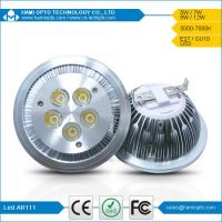 Buy cheap High power LED G53 5W LED AR111 Lamp Down Light, Recessed LED Downlight Spot DC12V from wholesalers