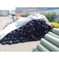 Buy cheap 4.5*100m 75gsm pp woven ground cover black color for road constructions by sincere supplier with best price in CN from wholesalers