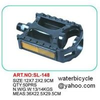 Buy cheap Electric bike foot pedal from wholesalers