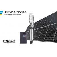 Buy cheap AC/DC Solar Submersible Centrifugal Pump 8 inch 8SCH Solar Submersible Centrifugal Pump 8 Permanent magnet brushless AC from wholesalers