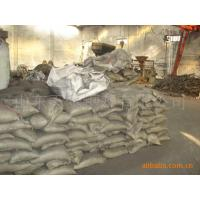 Buy cheap Carbon additive  95% from wholesalers