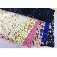 Buy cheap Fancy Design customized color Stretch lace trim nylon spandex lycra lace lingerie fabric for webbing from wholesalers