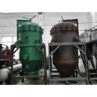 Buy cheap Crude Vegetable Oil Vertical Pressure Leaf Filters Carbon Steel / Stainless Steel from wholesalers