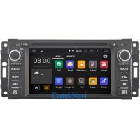 Buy cheap 2008+ Dodge Grand Caravan DVD Player , Dodge Navigation Radio DVD Player For Car from wholesalers