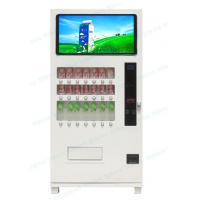 Buy cheap 32 Inch Ads LCD Snacks Vending Machine With Cooler Coin / IC Credit Card Operated from wholesalers