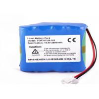 Wholesale 14.4v 2600mAh Ecg Machine Battery , Rechargeable Ecg Battery Pack Replacement from china suppliers