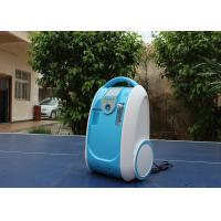 Wholesale Outdoor Portable O2 Concentrator , Atomization Lightweight Oxygen Concentrator from china suppliers