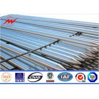 Buy cheap Tensile Strength Copper Bonded Earth Rod / Ground Rod With All Kinds Clamps from wholesalers