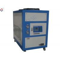 Buy cheap Two Fans Air Cooling Chiller 5HP / Industrial Air Cooled Water Chiller from wholesalers