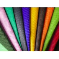 Buy cheap Polyester PET Spunbond Nonwoven Fabric High Temperature Resistant For Home Textiles from wholesalers