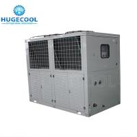 Buy cheap Indoor wall mounted cold room refrigeration compressor unit from wholesalers