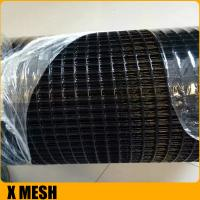 Buy cheap Cheap powder coat 1x1 Welded Wire Mesh For Bird Cage from wholesalers