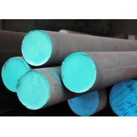 Buy cheap 430 Stainless Steel Bars And Rods , Cold Rolling Stainless Steel Solid Rod from wholesalers