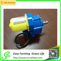 Buy cheap high torque low rpm small electric motors, high torque low rpm small electric motors,high torque low rpm small electric from wholesalers