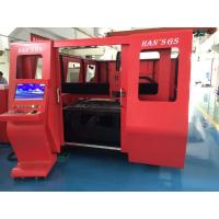 China Metal Laser Cutting Machine For advertising industry , Plate Cutter Machine on sale