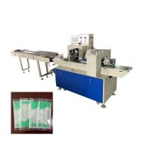 Buy cheap CE Certificate Automatic disposable medical surgical face N95 mask packing machine with PLC control from wholesalers