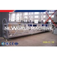 Buy cheap Steel Construction Hoist Elevator Suspended Working Patform Lift from wholesalers
