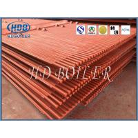 Buy cheap Steel Water Wall Panels Membrane Type For CFB With Natural Circulation from wholesalers