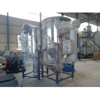 Buy cheap HDPE LLDPE Geomembrane Waterproof Liner Extrusion Line High Efficiency High Speed from wholesalers