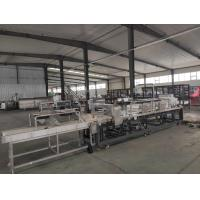 Buy cheap Chocolate Cereal Bar Forming Machine / Line For Energy Bar Pressing from wholesalers