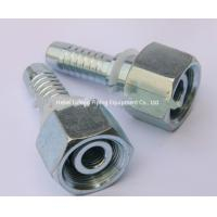 Buy cheap High quality carbon steel threaded crimped hose fitting from wholesalers