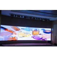 Wholesale 3 In 1 View Angle 160° Full Color P8 Flexible LED Screen 1R1G1B SMD0805 from china suppliers