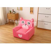 Buy cheap Little Heart Shape Baby Boy Sofa Chair , Child Sofa Seat Fashion Style from wholesalers