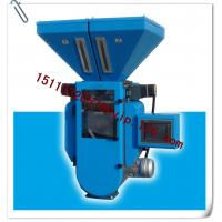 Buy cheap Weighing, Blending, Dosing, Yield Management/Weighing Machine from wholesalers