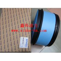 Buy cheap UK perkins diesel engine parts,air filters for perkins,SEV551H/4,SEV551F/4 from wholesalers
