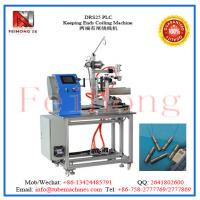 Buy cheap resistance coil winding machine with ends from wholesalers