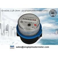 Plastic Single Jet Dry Dial Residential Water Meters , Easy and Clear Reading Manufactures