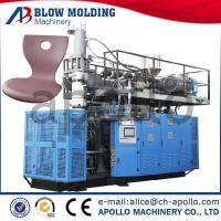 Buy cheap Easy Operation Injection Blow Moulding Machine For Plastic Bus Seat PLC Control from wholesalers