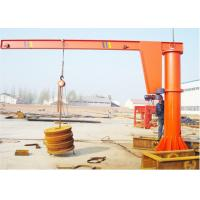 Buy cheap 3 Ton ~ 5 Ton Electric Swing Jib Crane 360 Degree Rotation With Lifting Arm from wholesalers
