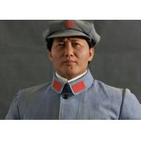 Buy cheap Modern Art Figure Political Celebrities Wax Figures Of Chairman Mao Sculpture Display from wholesalers