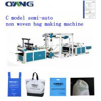 Wholesale Shopping Bag Non Woven Bag Making Machine Single Phase with Ultrasonic from china suppliers