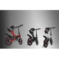 Wholesale Ultra Light Full Size Folding Bike , Portable Foldable Road Bike For Leisure from china suppliers