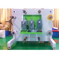 Custom Printed Tape Rotary Die Cutting Machine With Slitting Function Manufactures