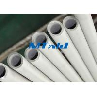 Buy cheap TP309S / 1.4833 DN250 Double Welded Steel Pipes For Transportation , Big Size from wholesalers