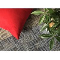 Buy cheap Sound Absorption Office Carpet Tiles , Beautiful Square Carpet Tiles Classic Style from wholesalers