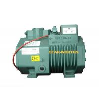 Bitzer Semi hermetic  reciprocating Refrigeration Compressor 2HP to 70HP for chillers, cold storage,AC Manufactures
