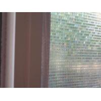 Buy cheap Static Cling Window Film from wholesalers